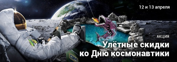 spinningline.ru/uploads/images/cosmos2_12042018.jpg