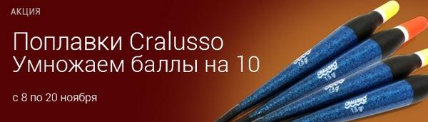 cralusso3_08112017.jpg
