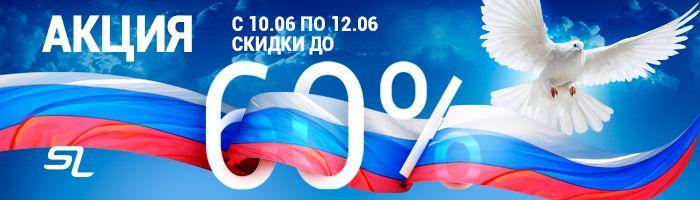spinningline.ru/uploads/images/dr_11062019.jpg