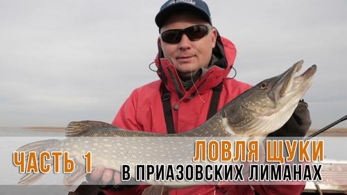 spinningline.ru/uploads/images/liman_16032018.jpg