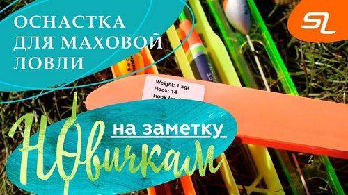 spinningline.ru/uploads/images/mah_31052019.jpg