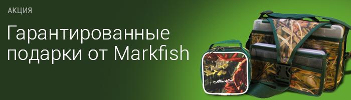 markfish_chehol2_13072017.jpg