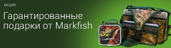 spinningline.ru/uploads/images/markfish_chehol2_14072017.jpg