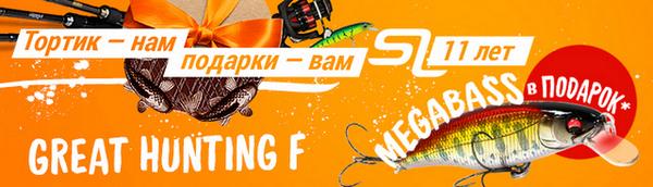spinningline.ru/uploads/images/mega2_04032019.jpg