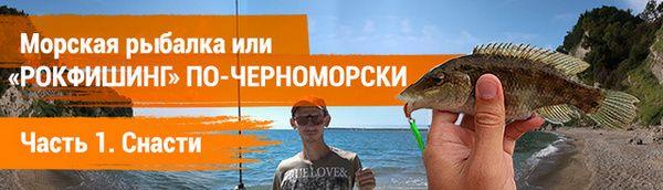 spinningline.ru/uploads/images/more_ban_18122019.jpg