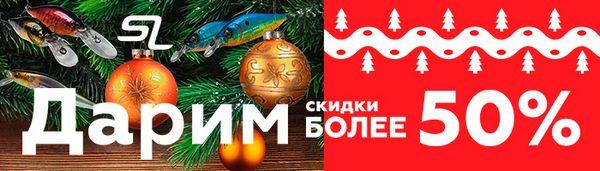spinningline.ru/uploads/images/newyear2_18122019.jpg