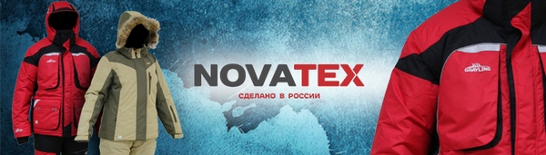 spinningline.ru/uploads/images/novatex_01122017.jpg