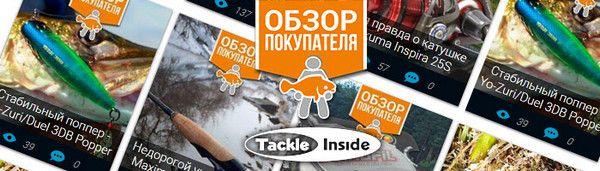 spinningline.ru/uploads/images/obzor_ban_18012019.jpg