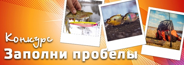 spinningline.ru/uploads/images/probeli_20032018.jpg
