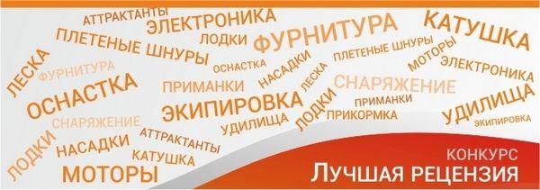 spinningline.ru/uploads/images/recenziya_19092017.jpg