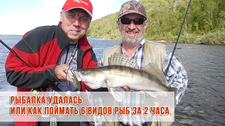 spinningline.ru/uploads/images/ribalka_18072017.jpg
