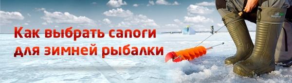 spinningline.ru/uploads/images/sapogi2_09012018.jpg