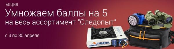 spinningline.ru/uploads/images/sledopit2_03042018.jpg