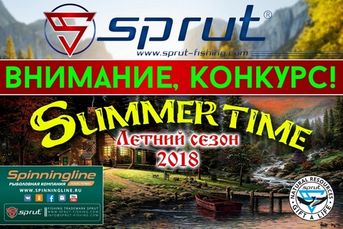 spinningline.ru/uploads/images/summertime_27042018.jpg