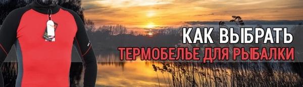 spinningline.ru/uploads/images/termo2_22082017.jpg