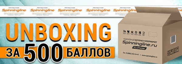 spinningline.ru/uploads/images/unboxing_03042018.jpg