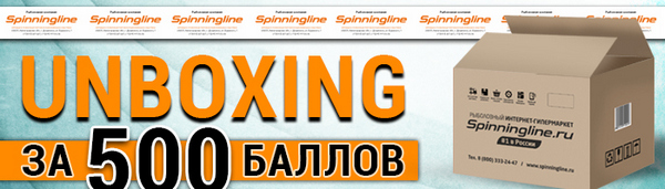 unboxing_28112018.jpg