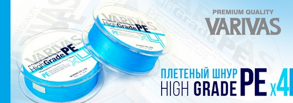 spinningline.ru/uploads/images/varivas_x4_28072017.jpg