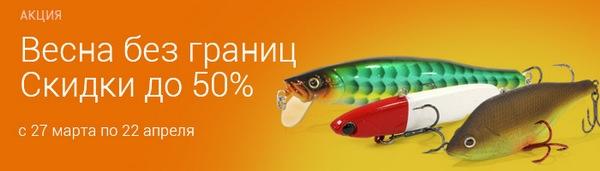 spinningline.ru/uploads/images/vesna_29032018.jpg