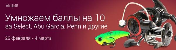 spinningline.ru/uploads/images/x10_banner_27022018.jpg
