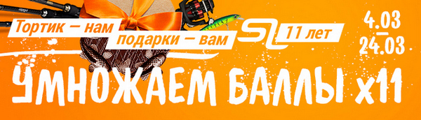 spinningline.ru/uploads/images/x11_2_04032019.jpg