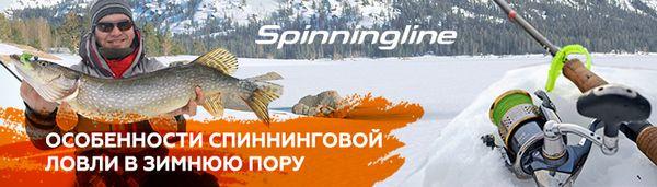 spinningline.ru/uploads/images/zima1)20122019.jpg